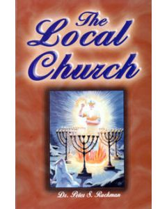 RK-2415 - The Local Church - Dr. Peter S. Ruckman