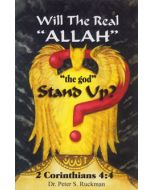 Will The Real Allah Stand Up?