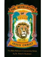 Commentary on the Revelation