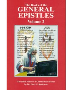 Commentary on General Epistles Volume 2: I, II & III John, Jude